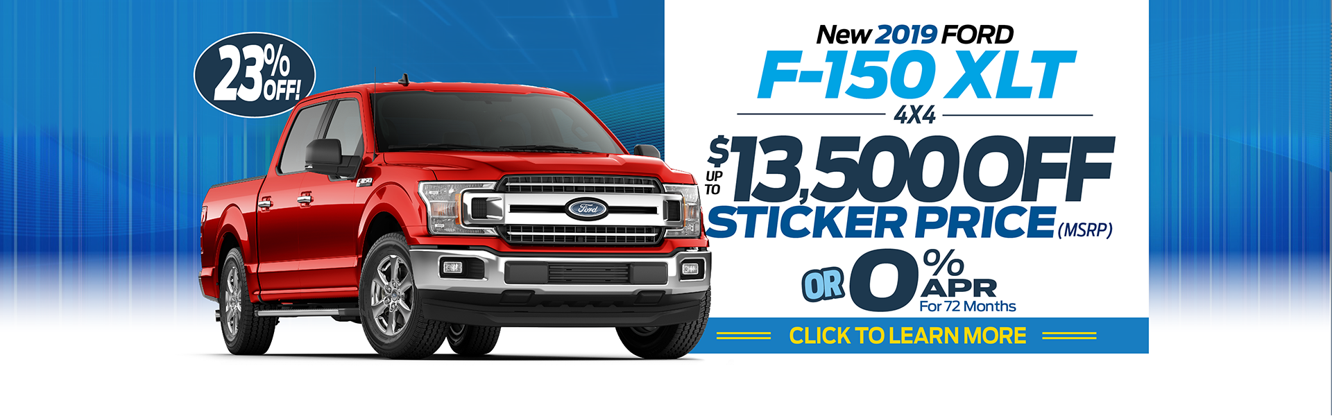 Ford Dealer in Alton, IL | Used Cars Alton | Roberts Motors, Inc